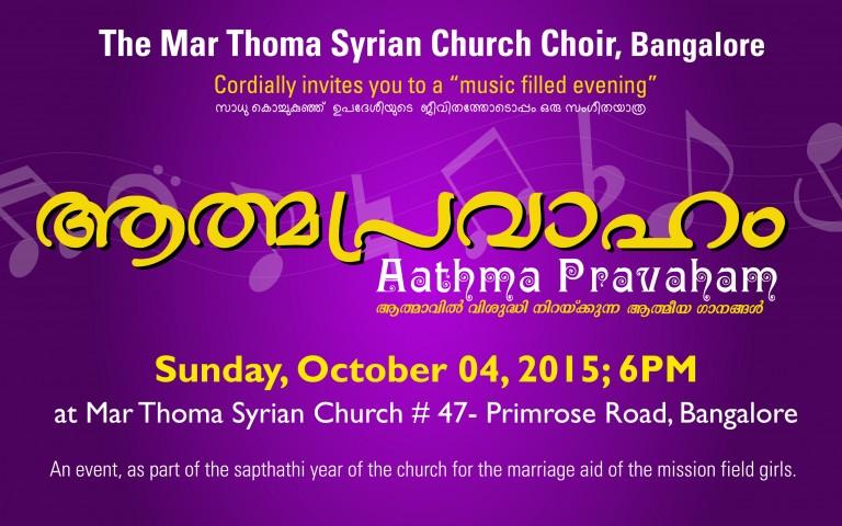 Aathma Pravaham