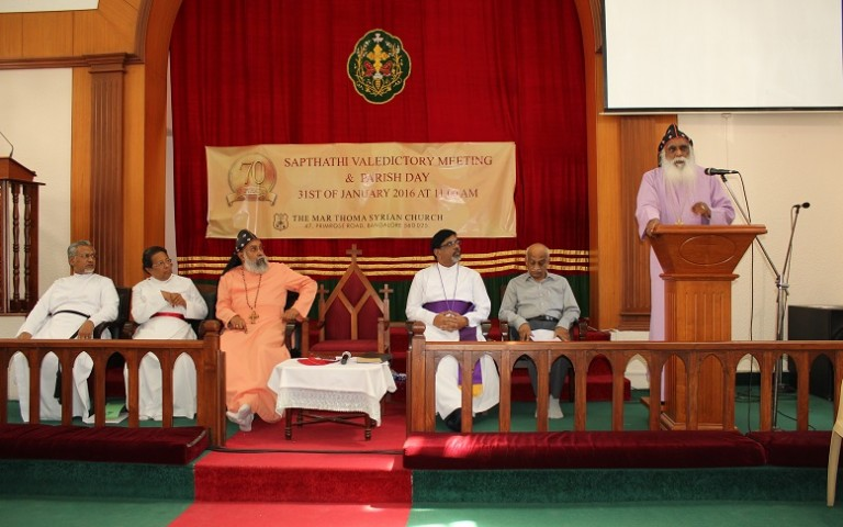 Sapthathi Valedictory Meeting
