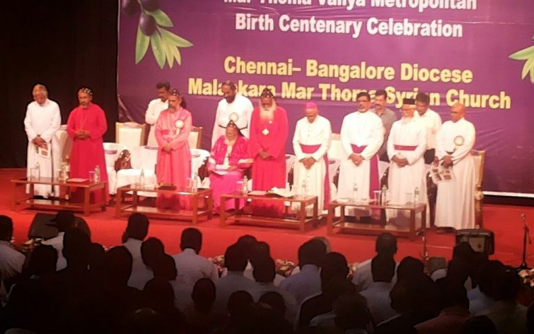 Birth Centenary
