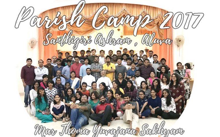 Camp – Santhigiri