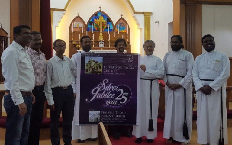 Bethel MTC Silver Jubilee