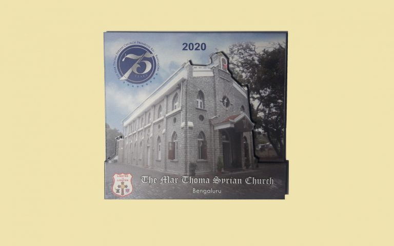 Church photo magnet
