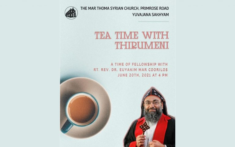 Tea Time with Thirumeni